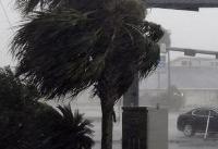 اعلام وضعیت اضطراری در جنوب آمریکا با نزدیک شدن طوفان