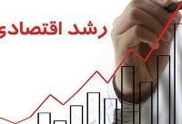 رشد اقتصادی ۹ ماهه سال ۹۷ منفی ۱.۹ درصد شد/بدون نفت؛ منفی۳.۸ درصد