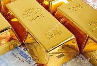 یکشنبه ۲۵ فروردین | نرخ طلا، سکه و ارز؛ سکه طرح جدید ۴ میلیون و ۷۶۰ هزار تومان