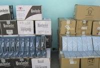۹۰۴ میلیون جریمه و کشف ۱۴۵ هزار نخ سیگار قاچاق