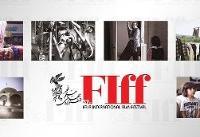 فیلمهای کوتاه بخش «جلوهگاه شرق» جشنواره جهانی فیلم فجر معرفی شد