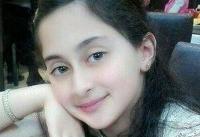 آخرین اخبار از دختر بچه گمشده مهاجرانی +عکس
