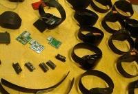 استفاده از پابندهای الکترونیکی برای مجرمان