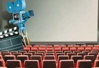 ورود تهیهکنندگان به سینما مشروط میشود/پایان چالش پولهای مشکوک؟