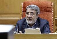 تاکید وزیر کشور بر شفافیت و توزیع عادلانه کمکهای مردمی در مناطق سیلزده