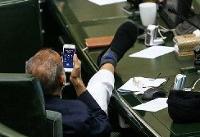 واکنش یک نماینده مجلس به عکس حاشیهساز در صحن پارلمان