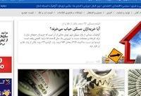 حباب طلا به بازار مسکن سرایت کرد
