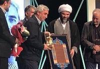 چهره سال هنر انقلاب اسلامی انتخاب شد