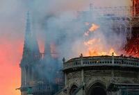 آتشسوزی نوتردام؛ برجها و ساختمان اصلی بنا سالم ماند