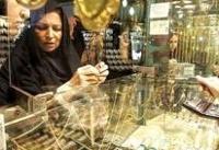 'رکود و کمرونقی' بازار سکه و طلا در ایران با وجود کاهش قیمتها
