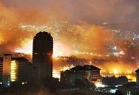 کمک چشمگیر هیونگ مین به بازماندگان آتشسوزی در کرهجنوبی