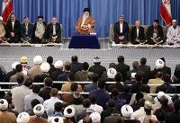 ویدئو / دیدار شرکتکنندگان مسابقات قرآن با مقام معظم رهبری