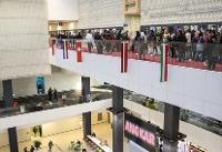 آغاز نشست جشنواره جهانی فیلم فجر
