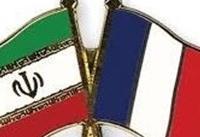 فرانسه: به برجام پایبندیم