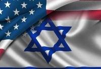 نشست مشترک مقابله با تروریسم آمریکایی-اسرائیلی با محوریت ضد ایرانی