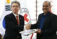 کمک ۲۰۰ هزار دلاری کره جنوبی به هلال احمر ایران