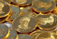 سهشنبه ۲۷ فروردین | نرخ طلا، سکه و ارز؛ کاهش قیمت سکه طرح جدید