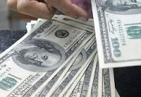 سهشنبه ۲۷ فروردین | قیمت خرید دلار در بانکها