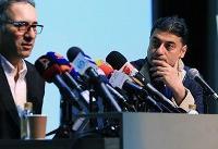 افزایش ۱۰ درصدی بودجه جشنواره جهانی/ تناقض آشکار در صحبت های میرکریمی و رئیس سازمان سینمایی/ «پل ...