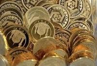 نرخ سکه و طلا در ۲۷ فروردین ۹۷