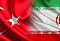 بیانیه وزارت خارجه ترکیه درباره سفر ظریف به آنکارا
