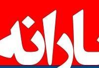 اقتصاد ایران زیر بار «یارانههای پیدا و پنهان» کمر راست میکند؟