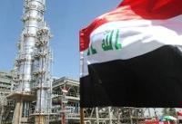 عضو کمیسیون انرژی پارلمان عراق: ملزم به پایبندی به تحریمها علیه ایران نیستیم