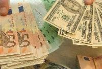 چهارشنبه ۲۸ فروردین | قیمت ارز در صرافی ملی؛ قیمت دلار ۲۰۰ تومان ارزان شد