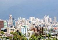 تهران | جدیدترین نرخ های اجاره مسکن