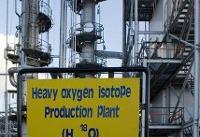 دورخیز ایران برای صادرات اکسیژن ۱۸