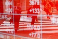 افت سهام آسیایی از بالاترین سطح ۹ ماهه