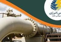 عرضه گاز مایع و هگزان یک پتروشیمی در بورس انرژی