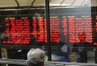 اقدامات موثر بانک مرکزی برای بازار سرمایه