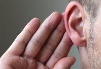 نکته بهداشتی: درمان خانگی گوشدرد