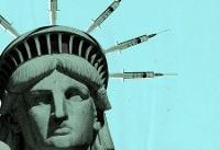 Measles Crisis: Judge Dismisses Parents' Suit Against NYC