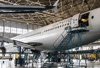 جانمایی موزه «هوانوردی» ایران در تنها آشیانه چوبی تهران