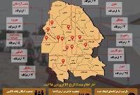 اینفوگرافی / آمار اردوگاههای مناطق سیلزده خوزستان
