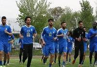 تیم فوتبال استقلال راهی مشهد شد