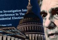 In his report, Mueller invites Congress to investigate Trump obstruction