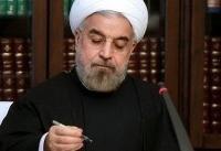 روحانی درگذشت مرحوم جمشید مشایخی را تسلیت گفت