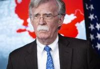 N. Korea Says Bolton Comments on Third Summit Are Foolish: KCNA