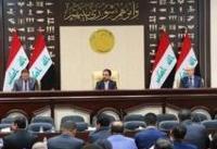 شرکت مقامهای ایران و عربستان در کنفرانس ثبات و توسعه عراق