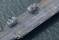Aircraft Carrier Alliance: Will Britain Build India a New Queen Elizabeth-Class Carrier?