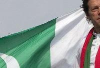 انتظارات از «عمران خان» برای انجام اقدامات عملی در راستای گسترس روابط با ایران