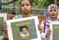 سوزاندن دختر بنگلادشی به دستور مدیر مدرسه