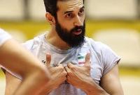 معروف و میرزاجانپور به تمرین تیم ملی ملحق شدند