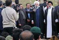 روحانی از روستای چممهر بازدید کرد/دولت تا اتمام بازسازی خرابیها در کنار مردم خواهد بود
