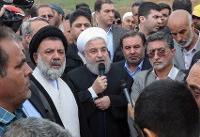 روحانی: بازسازی پلدختر، معمولان و مناطق آسیبدیده در اولویت است/ تا پایان کار کنار مردم هستیم