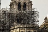 NY archbishop starts relief fund after Notre Dame fire