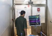 نشان «اهدای عضو» به کارتهای نظام پزشکی میآید